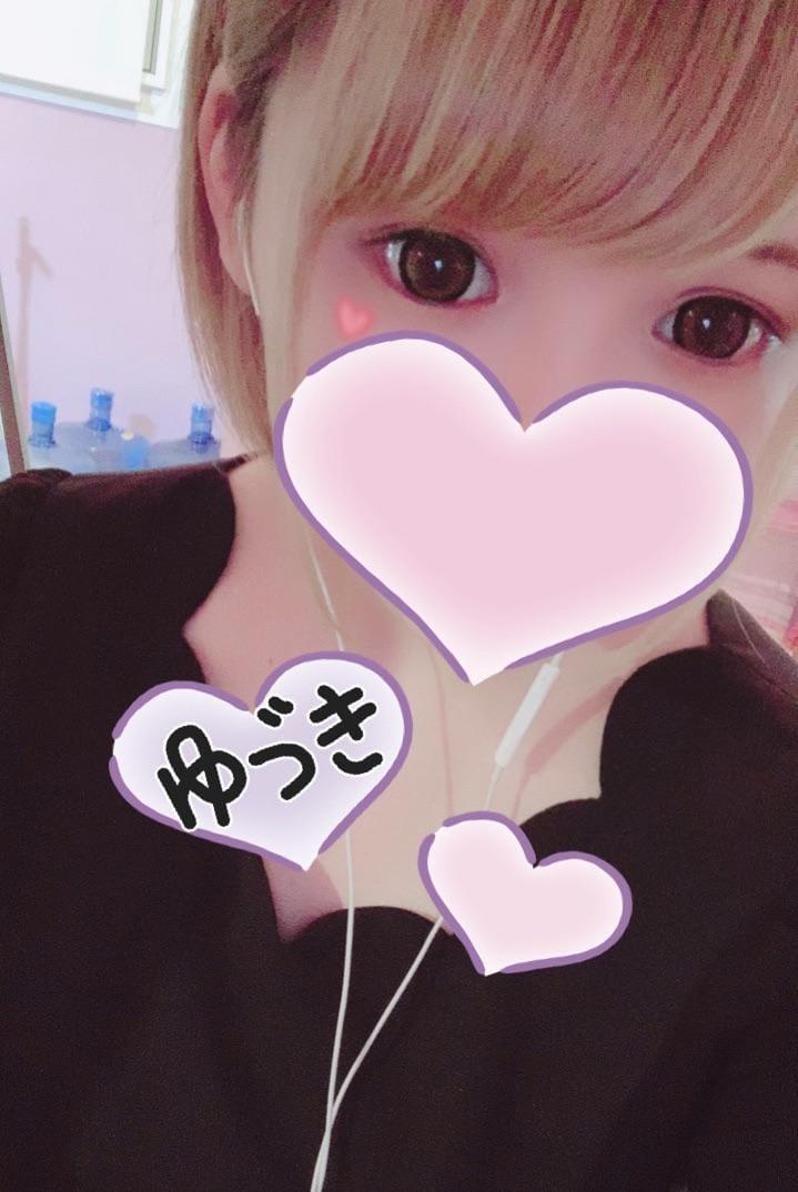 「お礼!」01/20(01/20) 05:32 | ゆづきの写メ・風俗動画