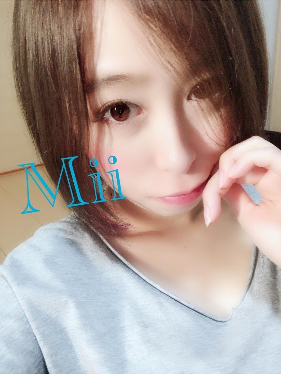 「名護自宅のお兄さん」01/20(01/20) 05:50 | みいの写メ・風俗動画
