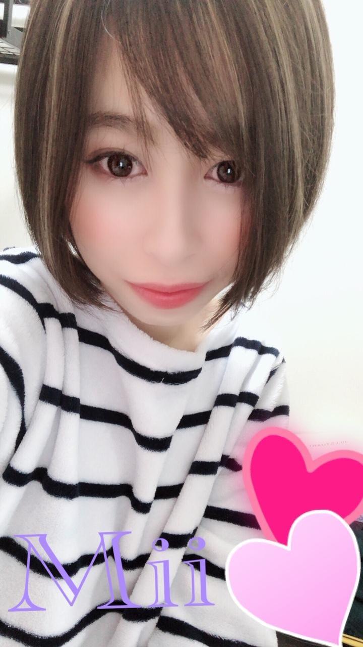 「たいきーん!」01/20(01/20) 08:58 | みいの写メ・風俗動画