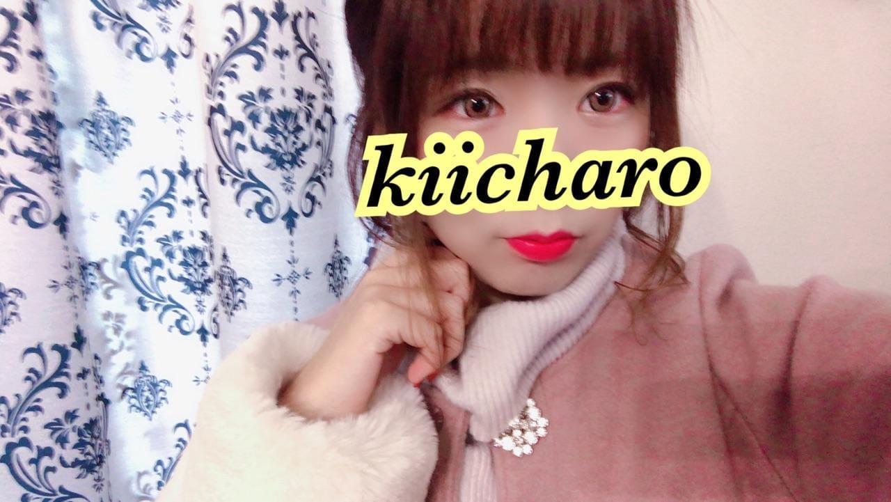 「きいちゃろ♥髪の毛」01/20(01/20) 10:13 | きいの写メ・風俗動画