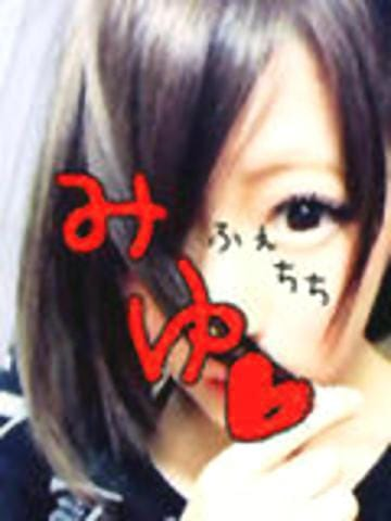 「出勤しましたぁ(*´∀`)v」01/20(01/20) 11:12 | ミユの写メ・風俗動画
