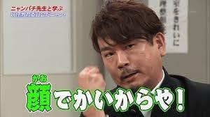 「( ゚Д゚)」01/20(01/20) 13:35 | 即アポ奥さんの写メ・風俗動画