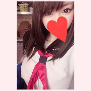 「出勤ちゅ❤」01/20(01/20) 17:04 | みるきー☆Jcupアイドルの写メ・風俗動画