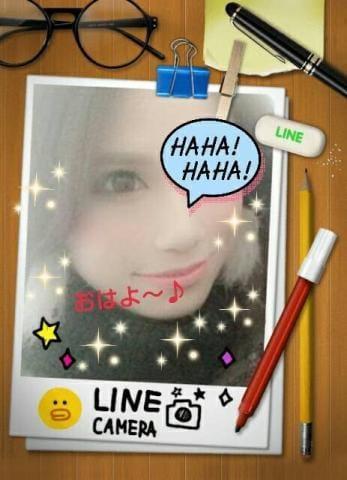 「♡お礼日記♡」01/20(01/20) 17:17 | りかこの写メ・風俗動画