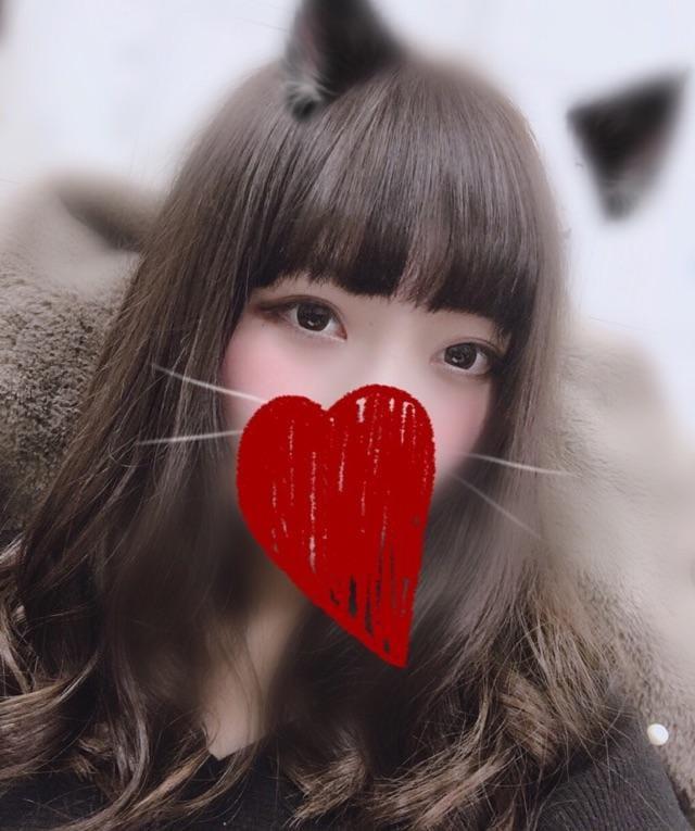 「ドキドキ(*´꒳`*)♡」01/20(01/20) 17:24 | まいの写メ・風俗動画