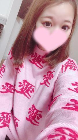 「今日から」01/20(01/20) 17:24   さなの写メ・風俗動画