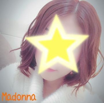 「(?´? ? `? )」01/20(01/20) 18:15   リクの写メ・風俗動画