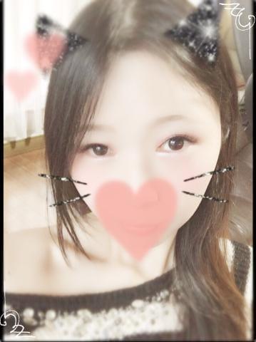 「♡ありがとう♡」01/20(01/20) 18:18   風香の写メ・風俗動画