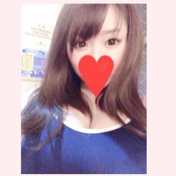 「出勤ちゅ❤このあとも❤」01/20(01/20) 19:10 | みるきー☆Jcupアイドルの写メ・風俗動画