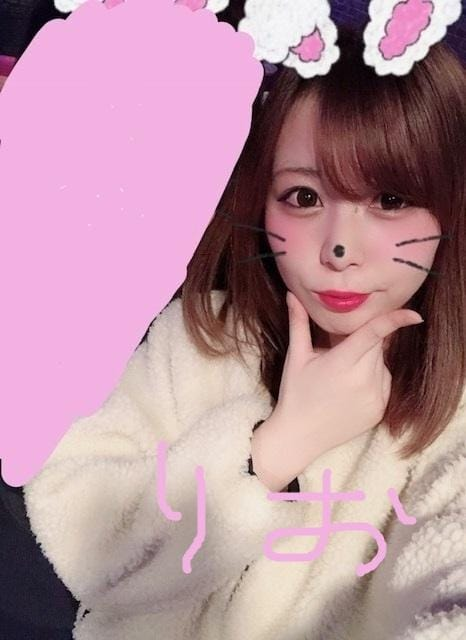 「昨日は」01/20(01/20) 19:59 | りおの写メ・風俗動画