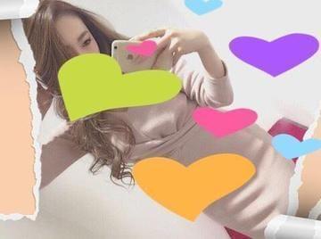 「遊んでくれたお兄様、ありがとう」01/20(01/20) 20:07 | えりかの写メ・風俗動画