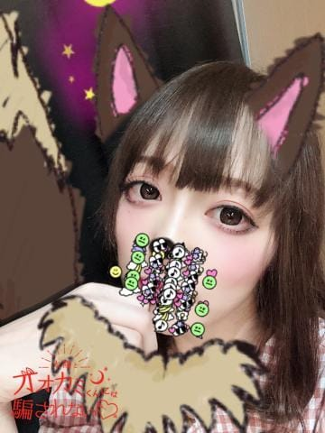 「称号。」01/20(01/20) 20:12 | 藤沢エレナの写メ・風俗動画