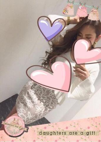 「日暮里のSさん♡」01/20(01/20) 20:39 | えりかの写メ・風俗動画