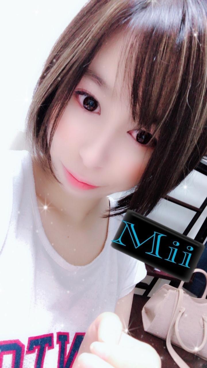 「おはよーう」01/20(01/20) 20:50 | みいの写メ・風俗動画