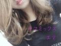 黒崎エマ ラブミックス・エクセレント