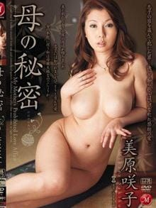 「三原咲子でございます。」01/21(01/21) 01:40 | さきこの写メ・風俗動画