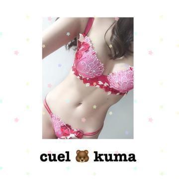 「?days?」01/21(01/21) 03:16 | クマ(KUMA)の写メ・風俗動画