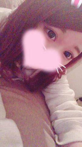 「ありがとう」01/21(01/21) 05:13   さなの写メ・風俗動画