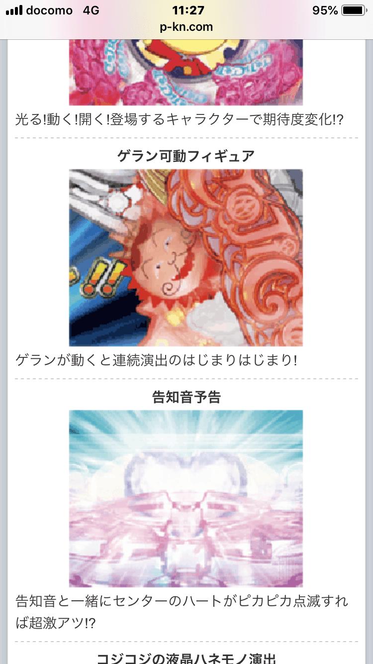 「こんにちは。」01/21(01/21) 11:34   No.0 早乙女 カルタの写メ・風俗動画