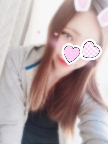 「おはよ??」01/21(01/21) 12:54 | ちなつの写メ・風俗動画