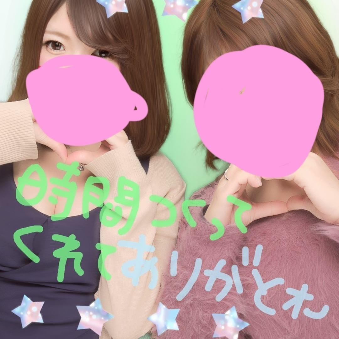 「このあいだ」01/21(01/21) 14:41   宮下あき(Mrs)の写メ・風俗動画