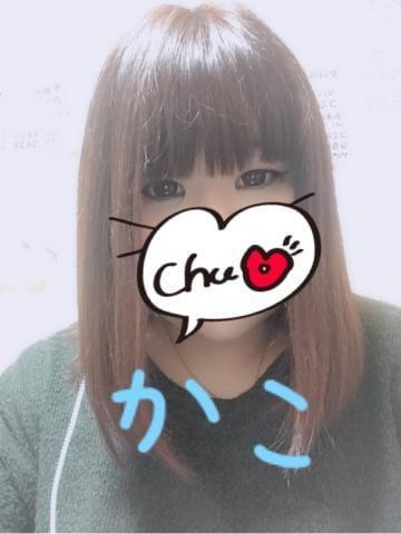 「人肌(〃艸〃)」01/21(01/21) 15:28   かこの写メ・風俗動画