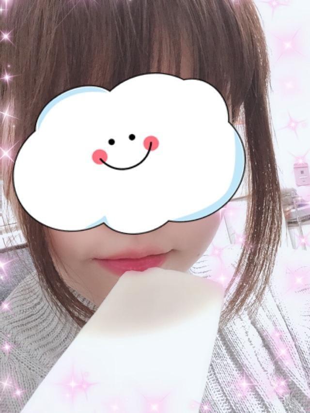 「アイス!」01/21(01/21) 18:38 | ゆきの写メ・風俗動画