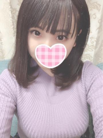 「しゅっきんまんだよ!」01/21(01/21) 19:04   しずか★4位の写メ・風俗動画