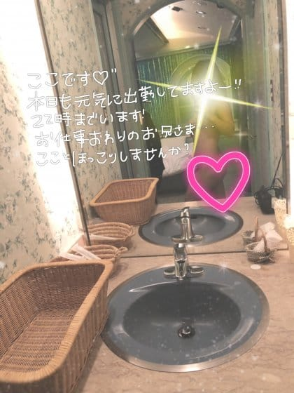 「ココです(о´∀`о)」01/21(01/21) 20:39 | ココの写メ・風俗動画