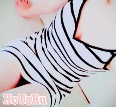 「ありがと~♪」01/22(01/22) 05:02   ほたるの写メ・風俗動画