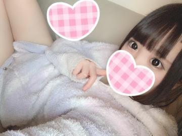 「おはよう? ?. ? .? ?」01/22(01/22) 10:51 | もあの写メ・風俗動画