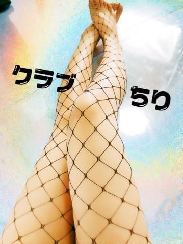 「[お題]from:フェチは俺の性癖ださん」01/22(01/22) 14:15 | ちりの写メ・風俗動画