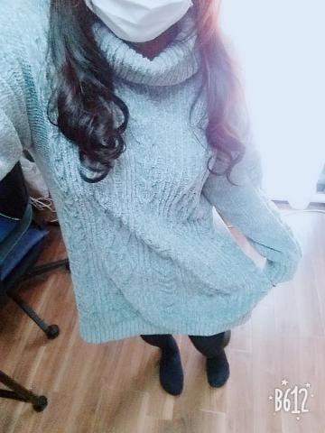「こんにちは??」01/22(01/22) 14:28 | みくの写メ・風俗動画