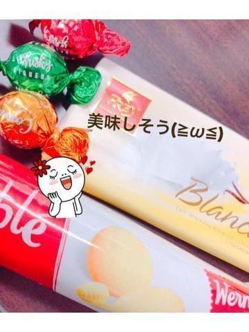 「minamiより」01/22(01/22) 14:42 | みなみの写メ・風俗動画