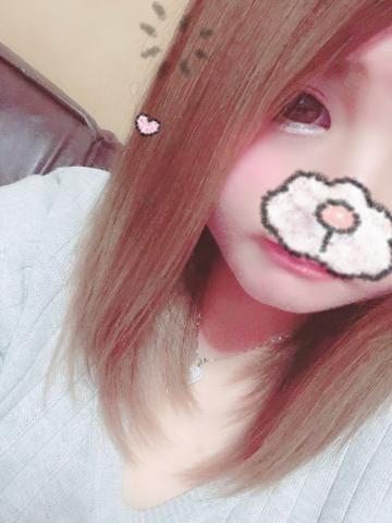 「こんにちわ♡♡」01/22(01/22) 17:39 | ☆チナツ☆の写メ・風俗動画