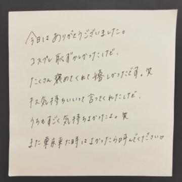 「品川プリンスのNさんへ」01/22(01/22) 20:58 | こころの写メ・風俗動画