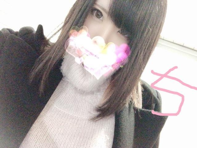 「やすみ」01/22(01/22) 22:06 | ちさとの写メ・風俗動画