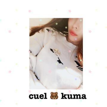 「?days?」01/22(01/22) 22:13 | クマ(KUMA)の写メ・風俗動画