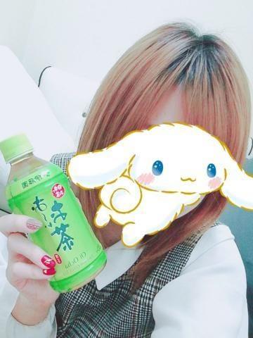 「ありがとう?」01/22(01/22) 22:16 | 新人りおの写メ・風俗動画