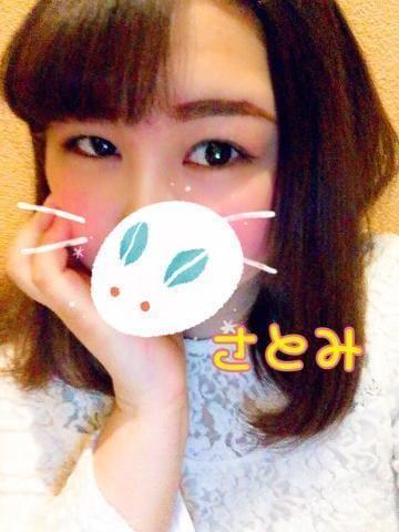 「ありがとう♪」01/22(01/22) 23:05 | さとみの写メ・風俗動画