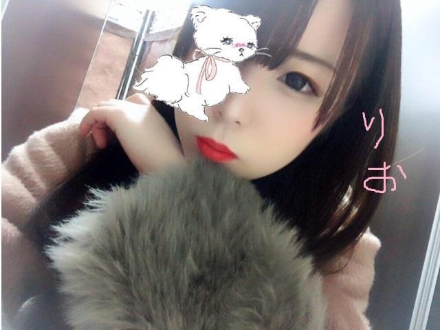 「きょうは」01/22(01/22) 23:59 | りおの写メ・風俗動画