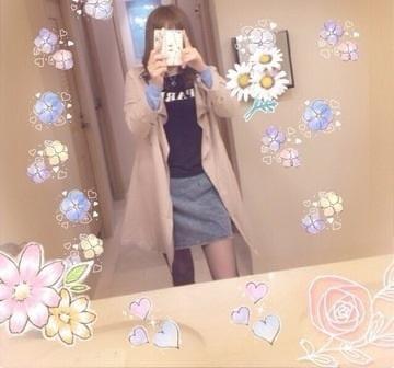 「今日は4時まで♪」01/23(01/23) 01:51 | 瑠香(るか)の写メ・風俗動画