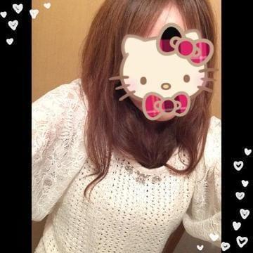「今日はありがとう♡」01/23(01/23) 04:10 | 瑠香(るか)の写メ・風俗動画