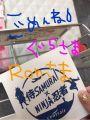 南/Minami★癒しの妖精♪|ロマネ