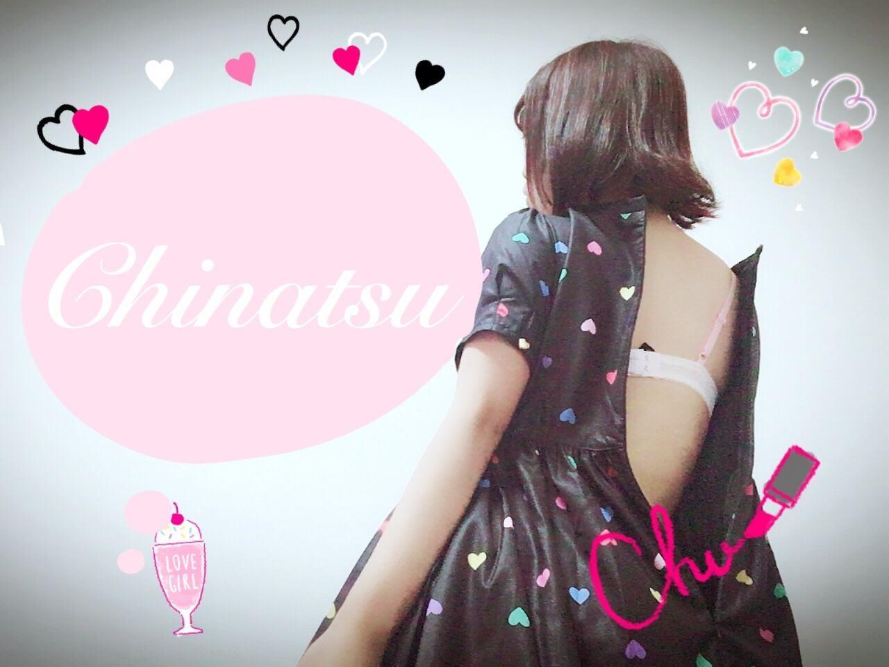 「ないなー。」01/23(01/23) 09:30 | 片瀬 千夏の写メ・風俗動画