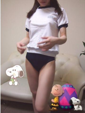 「おはようございます」01/23(01/23) 11:23   しおりの写メ・風俗動画