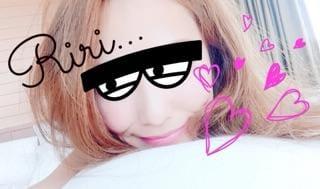 「Riri」01/23(01/23) 12:08 | りりの写メ・風俗動画