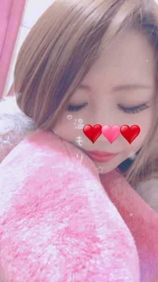「休暇」01/23(01/23) 12:51   もね『期待して下さい』の写メ・風俗動画