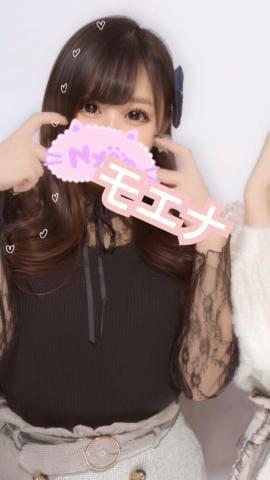 「久々に!」01/23(01/23) 17:31 | モエナの写メ・風俗動画