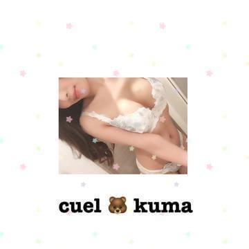 「?days?」01/23(01/23) 21:48 | クマ(KUMA)の写メ・風俗動画